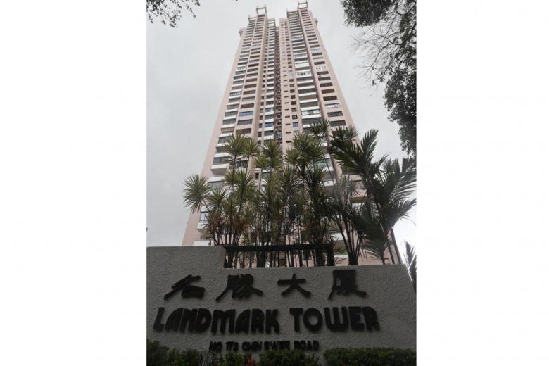 the-landmark-news-landmark-tower-enbloc-image-1-singapore