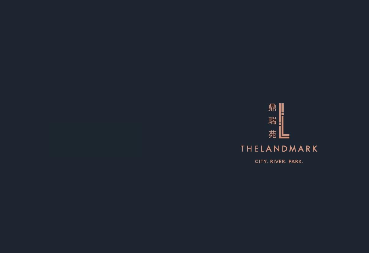 the-landmark-e-brochure-cover-page-singapore